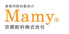Mamy 京都飲料株式会社